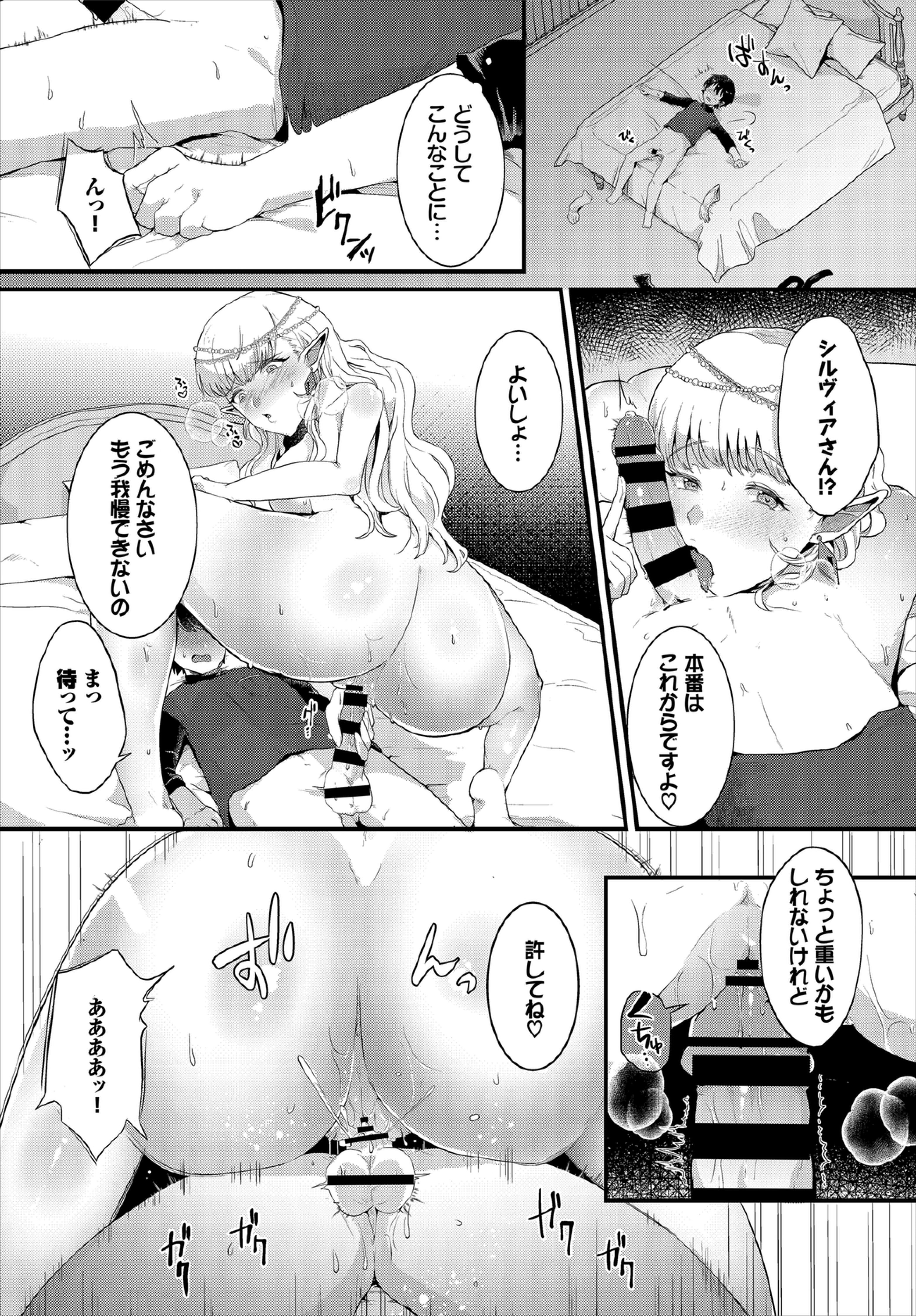 055 12 jpg Page 55