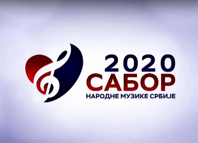 Sabor 2020