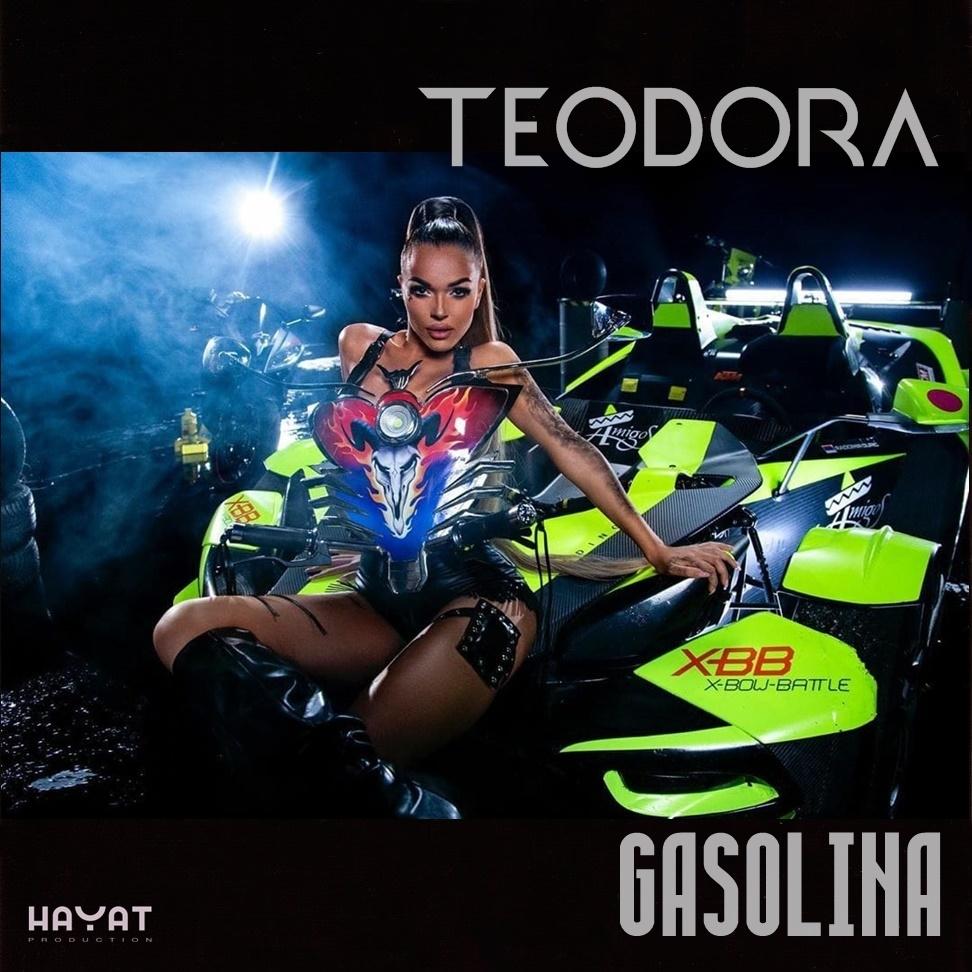 Teodora 2020
