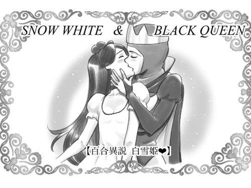 [200830] [pink-noise] Snow white & Black queen 〜百合異説 白雪姫 [RJ298482]