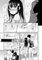 60949942_000 [あいらんどう] この子孕ませてもいいですか (DLsite限定特典付き) - Hentai sharing