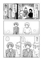 [佃煮] 逢引~クラスの地味な須賀森さん~ - Hentai sharing - Girlsdelta
