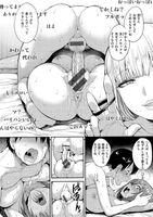 [右脳] むいちゃいました! - Hentai sharing