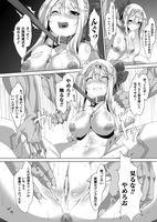コミックアンリアルぷらすVol.1 - Hentai sharing - Girlsdelta