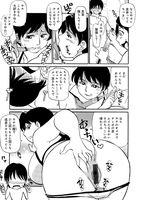 61053907_001__1 [ふじさわたつろー] 母ちゃんはイケテル熟女 - Hentai sharing