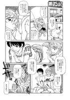61089103_001__1_2 [ふじさわたつろー] 俺たち熟れがよい - Hentai sharing