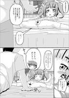 [アンソロジー] デジタルぷにぺどッ! Vol.17 - Hentai sharing