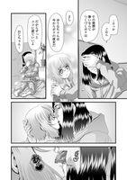 61251201_1_2 [アンソロジー] デジタルぷにぺどッ! Vol.18 - Hentai sharing