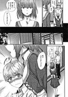 61254148_P000A [スミヤ] オートマチックガール + 8P小冊子 - Hentai sharing