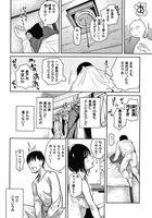 [ユズハ] あまとろ性活 + 4Pリーフレット - Hentai sharing