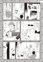 61341513_001 [蒼津ウミヒト] 発情!少女エクスタシー - Hentai sharing