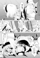 [猫玄] 僕らの好色少年団 - Hentai sharing - idols