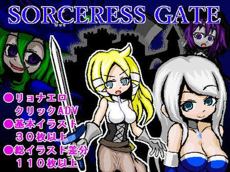 [201113][KuroCat] SORCERESS GATE ~ソーサレスゲート~ (Ver1.03) [RJ284094]