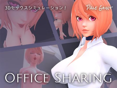 [Pale Glint] Office Sharing (Eng/Jap) [RJ311604]