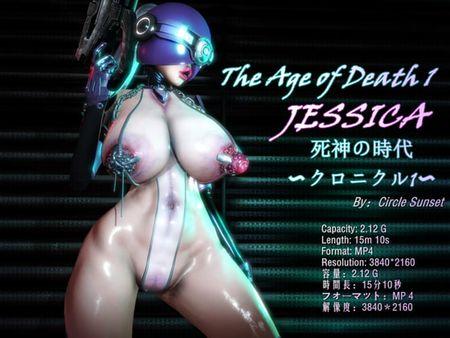 [Sunset Department Store] 死神の時代〜クロニクル1〜【Jessica】 [RJ315985]