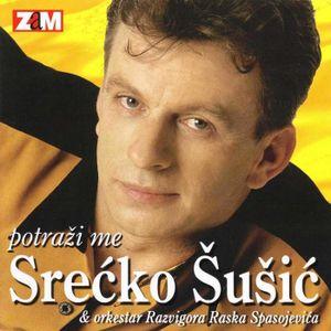Srecko Susic - Diskografija 3 64746357_FRONT