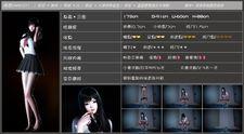 [200816][oligeiplayer ] 神秘校园-厕所篇 姝卉-和式排泄 (Chinese) [RJ297123]
