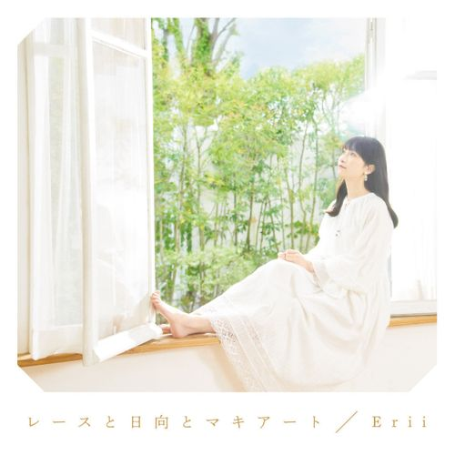 Erii (Erii Yamazaki) - Lace to Hinata to Macchiato (4th Single)