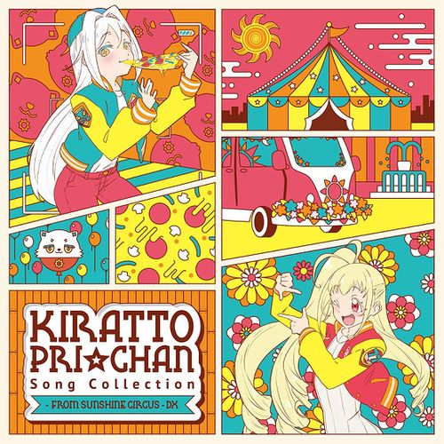 Kiratto Pri☆Chan Song Collection ~from SUNSHINE CIRCUS~ DX