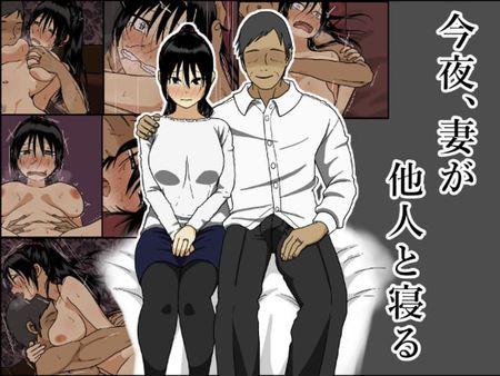 hentai [210528][Iris art] 今夜、妻が他人と寝る [RJ327183] hentai 07150