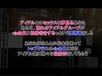 hentai [210501][radio tower] お金出してアイドルに性接待してもらうお話 [RJ325118]