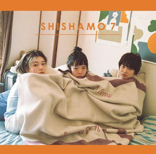 SHISHAMO - Chudoku (Digital Single)