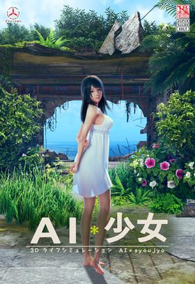 AI Shoujo [R10]